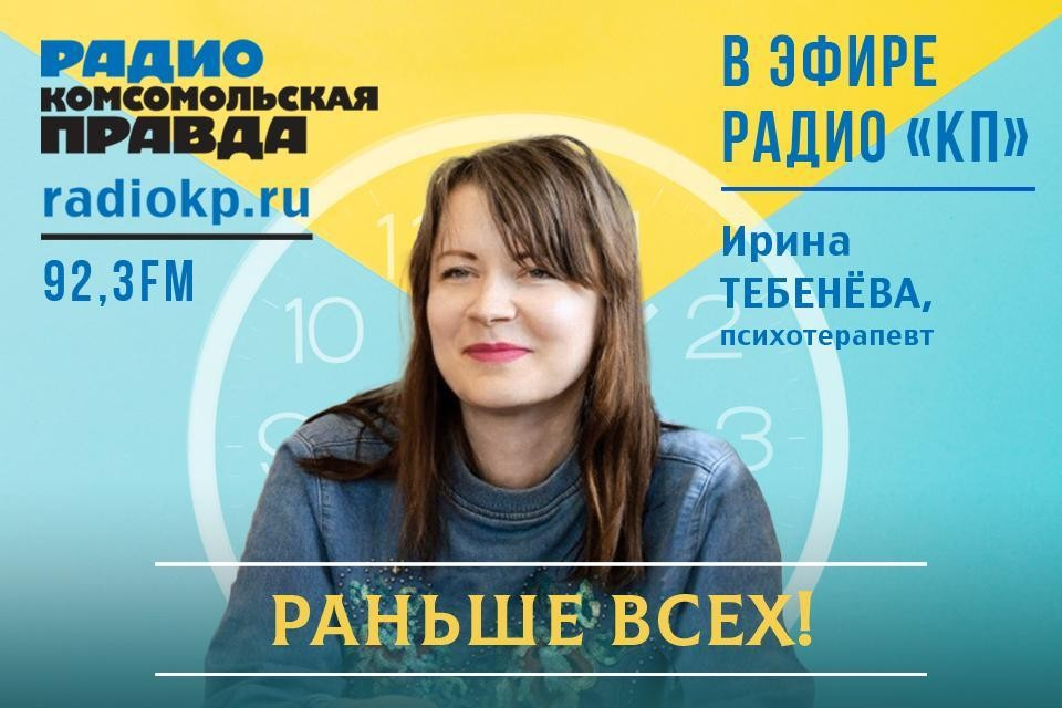 Раньше всех. Екатеринбург.