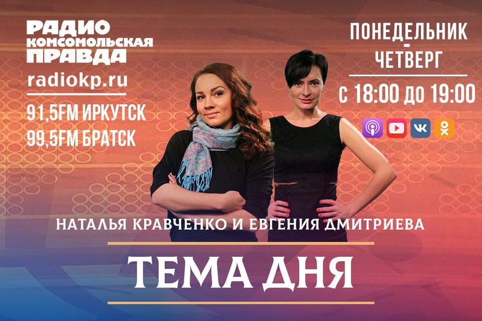 Коллективный иммунитет жителей Иркутской области к Ковид-19 вырос в 2 раза
