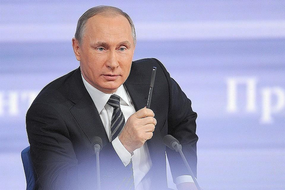 Вадимир Путин