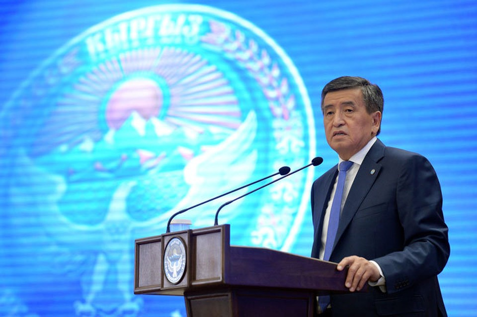 Жээнбеков получит привилегии экс-президента.