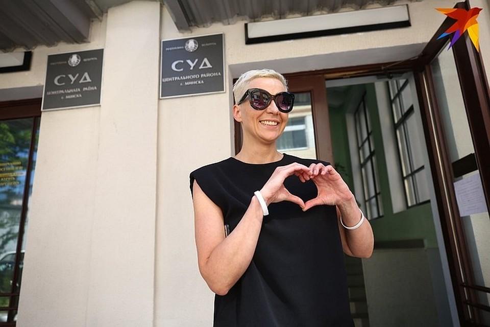 Мария Колесникова находится в СИЗО в Жодино.