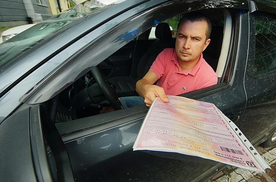 В ДНР можно проверить статус полиса ОСАГО онлайн