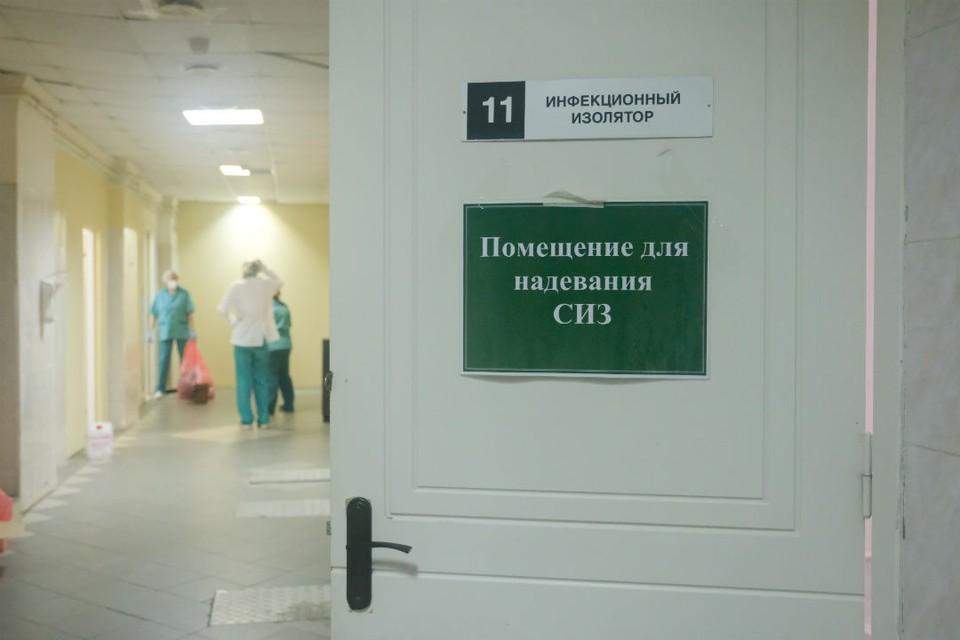 В инфекционных госпиталях проходят лечение 2731 пациент с COVID-19.