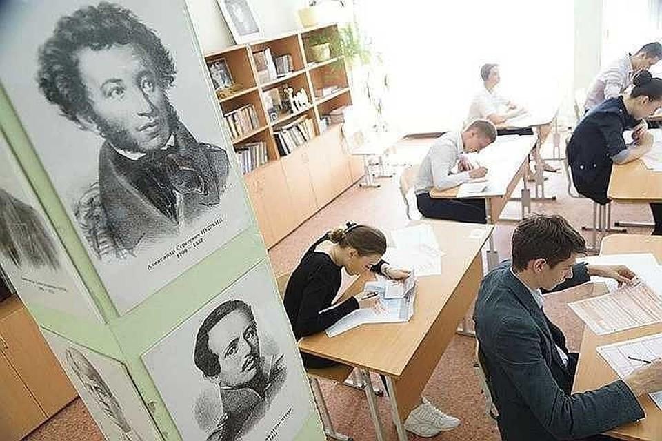 Школы Забайкалья переходят на дистанционное обучение.
