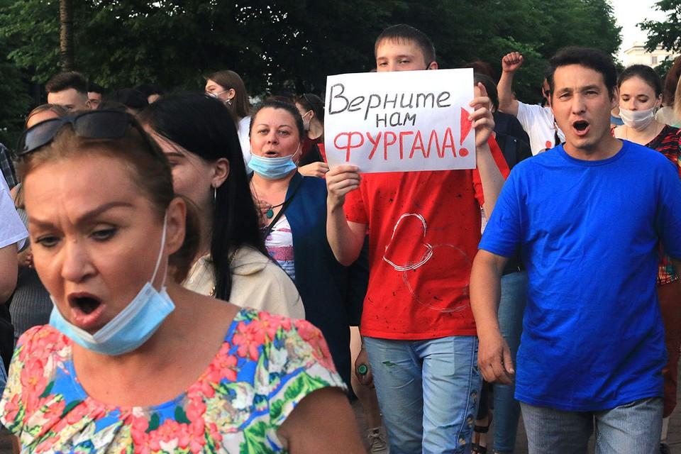 Хабаровск, июль 2020 г. Участники митинга-протеста в поддержку губернатора Хабаровского края Сергея Фургала.