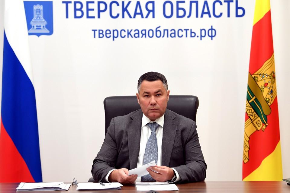 Игорь Руденя принял участие в заседании рабочей группы с Юрием Трутневым в режиме видеоконференцсвязи. Фото: ПТО
