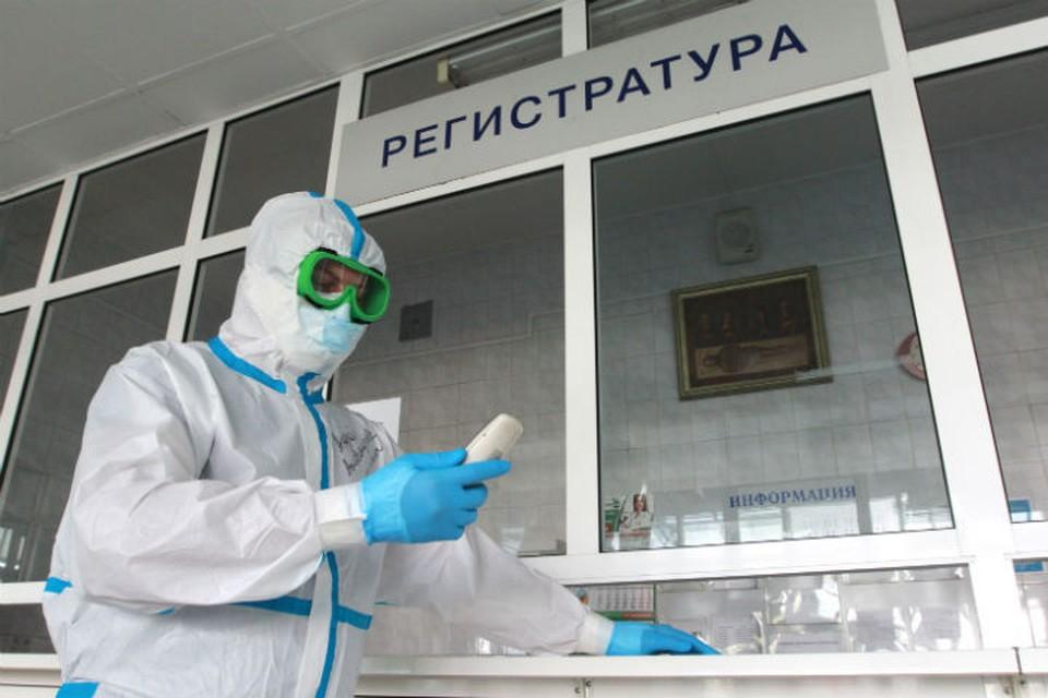 Вторая волна коронавируса в Иркутской области: как обезопасить себя