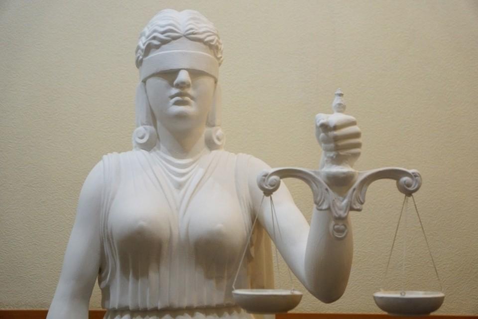 Решением Центрального районного суда требования прокуратуры удовлетворены