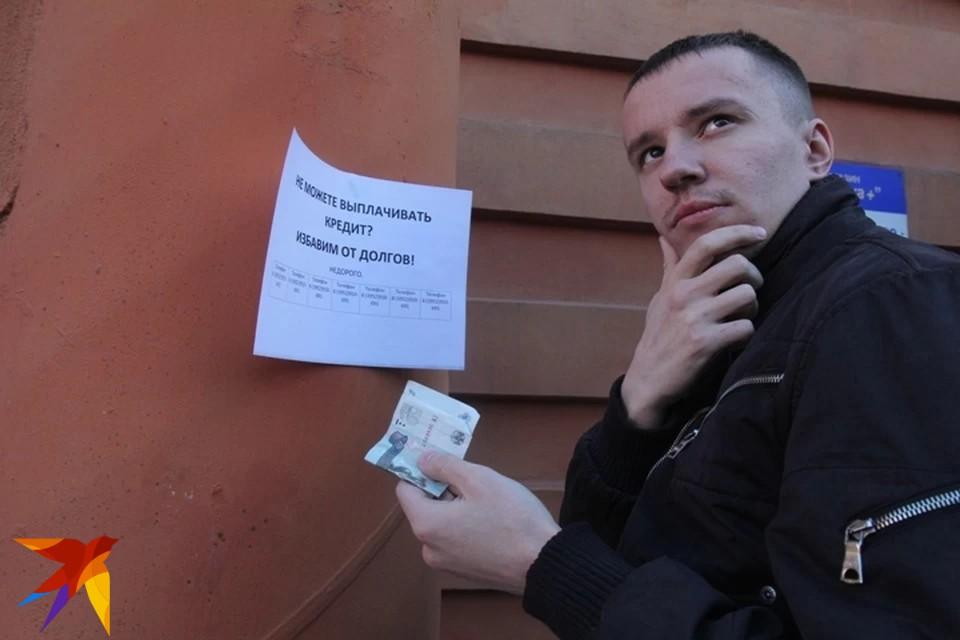 Среднестатистический житель Тверской области должен банкам больше половины своей годовой зарплаты