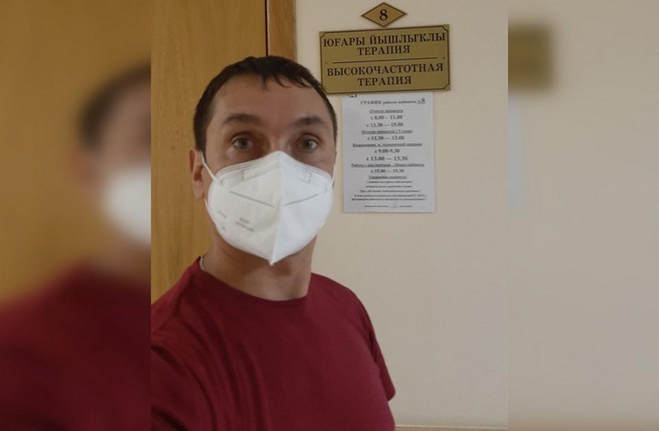 «Требуется консультация гинеколога»: житель Уфы лег в больницу с гайморитом и узнал, что «беременный»