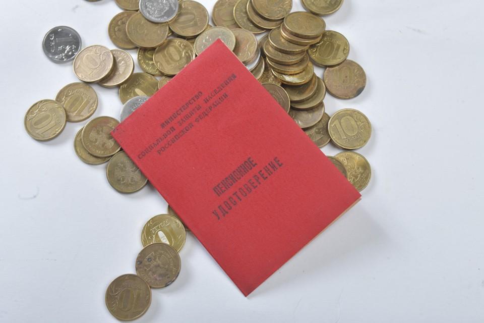 В настоящее время региональную социальную доплату к пенсии получают свыше 18 тысяч неработающих пенсионеров Мурманской области.