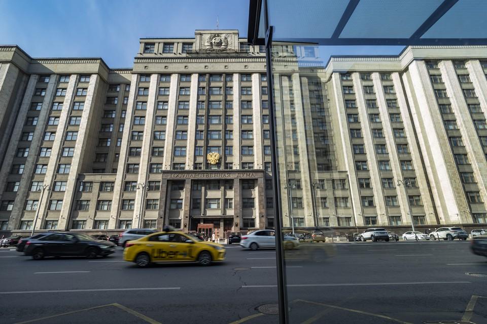Госдума приняла в первом чтении законопроект о повышении ставки налога НДФЛ до 15%.