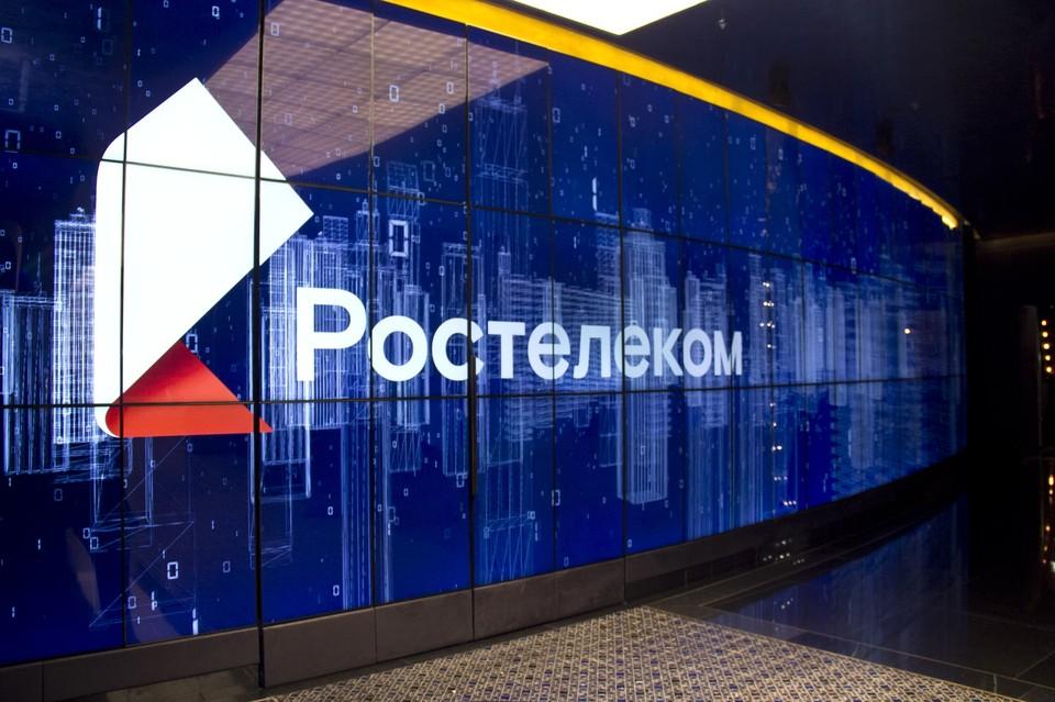 «Росатом» и «Ростелеком» запускают масштабный ИТ-проект по централизованному управлению доступом к информационным системам
