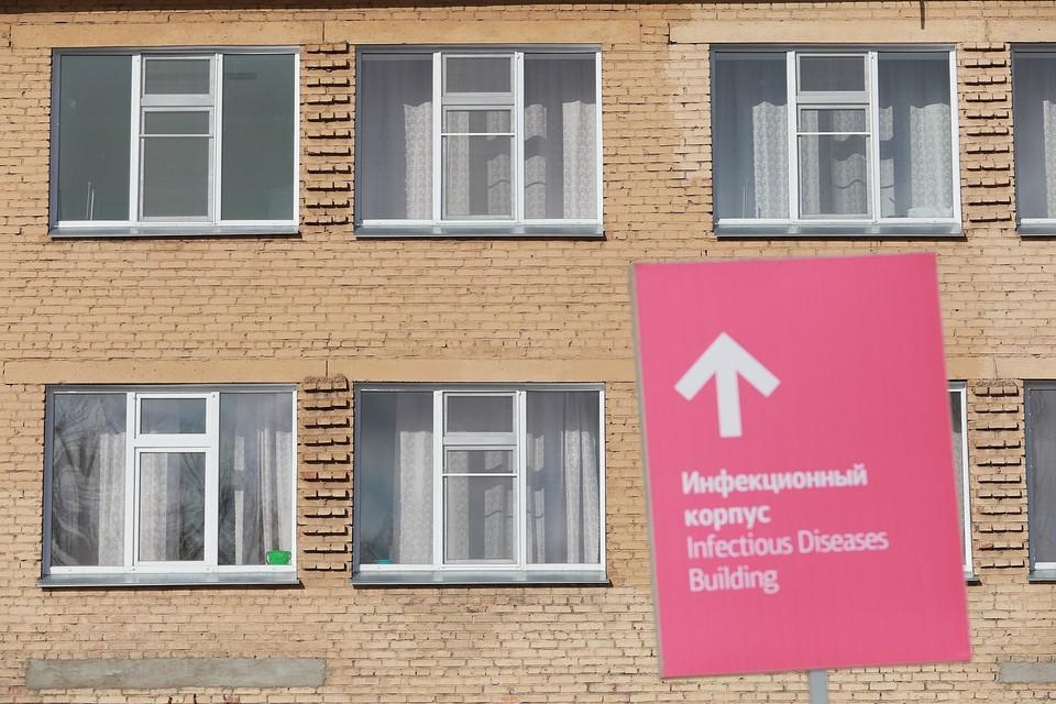 Новые случаи заражения коронавирусом в Красноярске и крае на 22 октября 2020 года