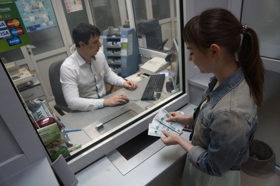 Клиенты Банка УРАЛСИБ и СК «УРАЛСИБ Жизнь» получили доход до 4,27%