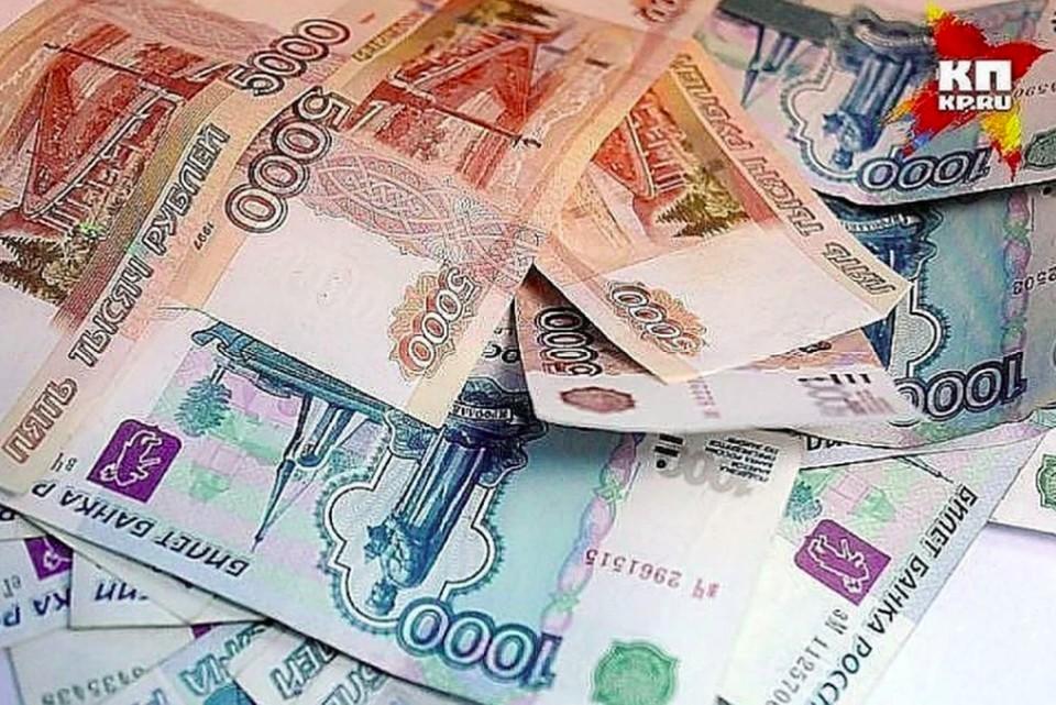 Нижегородская область получит более 2 млрд рублей из федерального бюджета