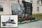 А был ли фашистский эсминец: на памятнике Великой Отечественной войны в Комсомольске нашли немецкий корабль