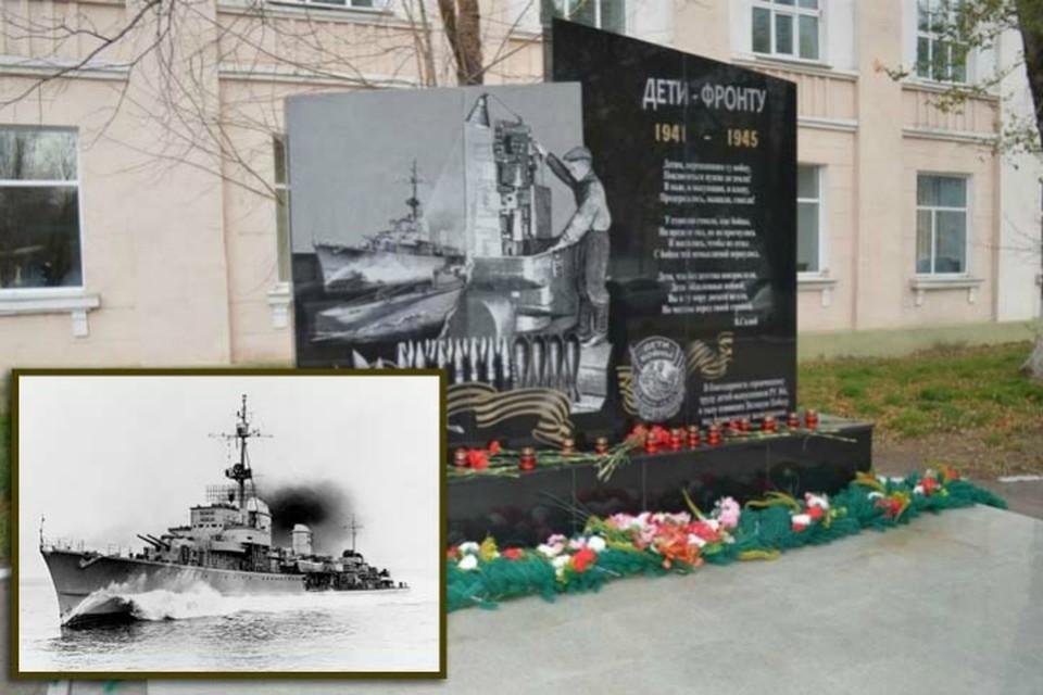 На памятнике «Дети - фронту», который открыли на этой неделе, любознательные усмотрели немецкий эсминец. Фото: сайт судомеханического техникума
