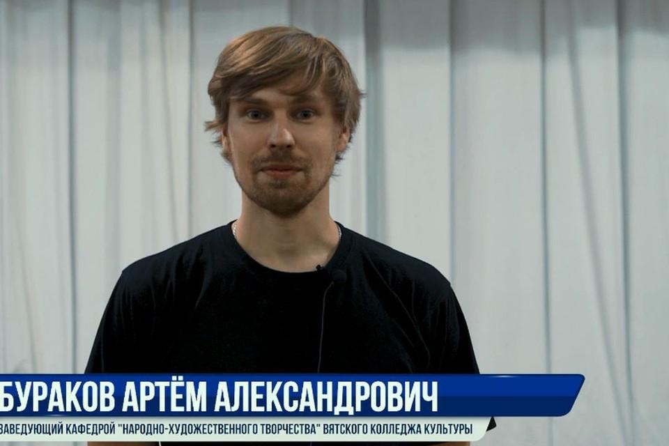 Преподают ведущие педагоги, режиссеры и актеры нашего региона и соседних областей. Фото: kirovreg.ru