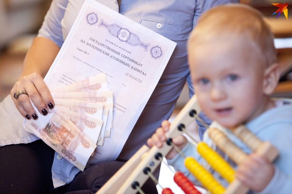 Семьи с детьми могут получать разные виды выплат, в зависимости от возраста крох и их количества.