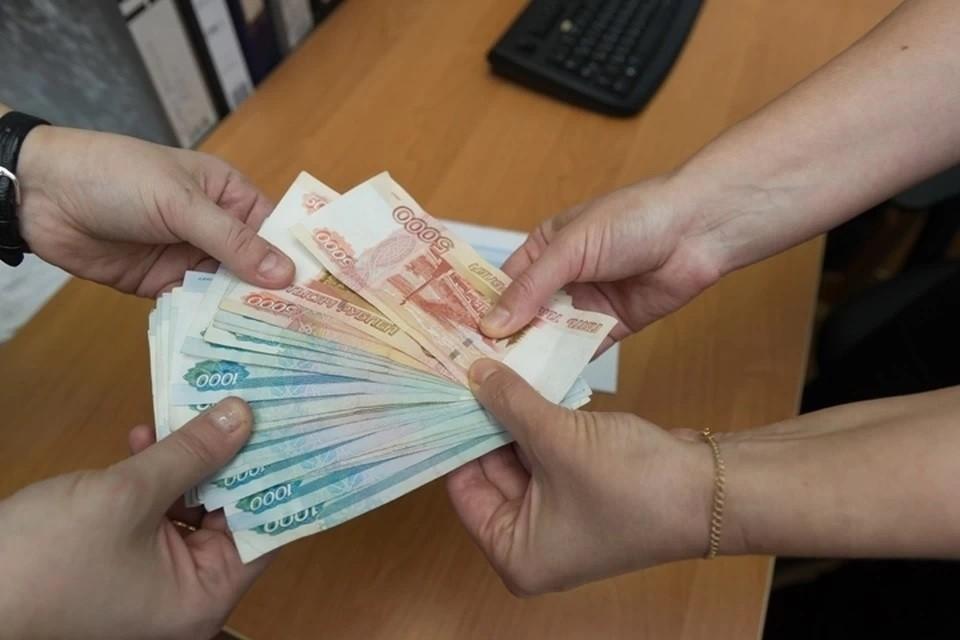 Общая сумма незаконно полученных денежных средств составила почти 1 миллион рублей