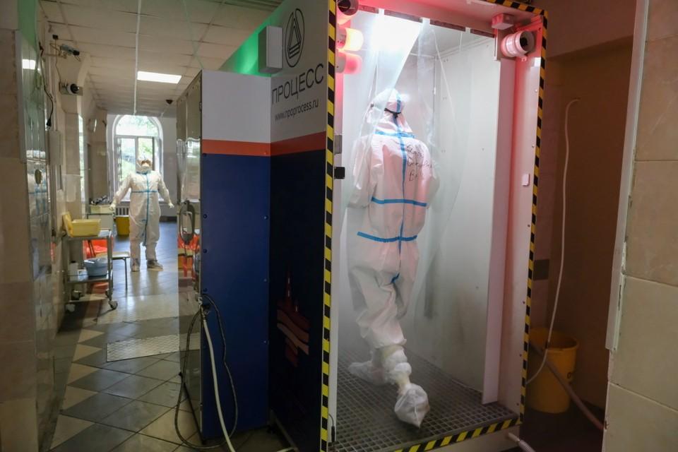 Районы Ставропольского края, где выявили коронавирус: список на 25 октября