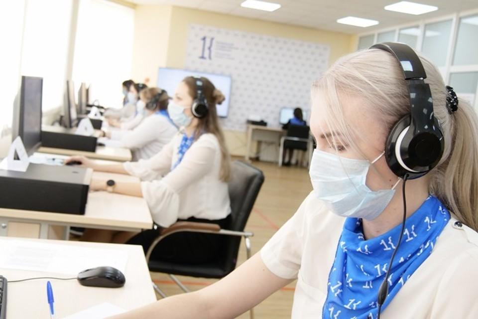 В Кузбассе заработала горячая линия по переходу на дистанционное обучение. ФОТО: АПК
