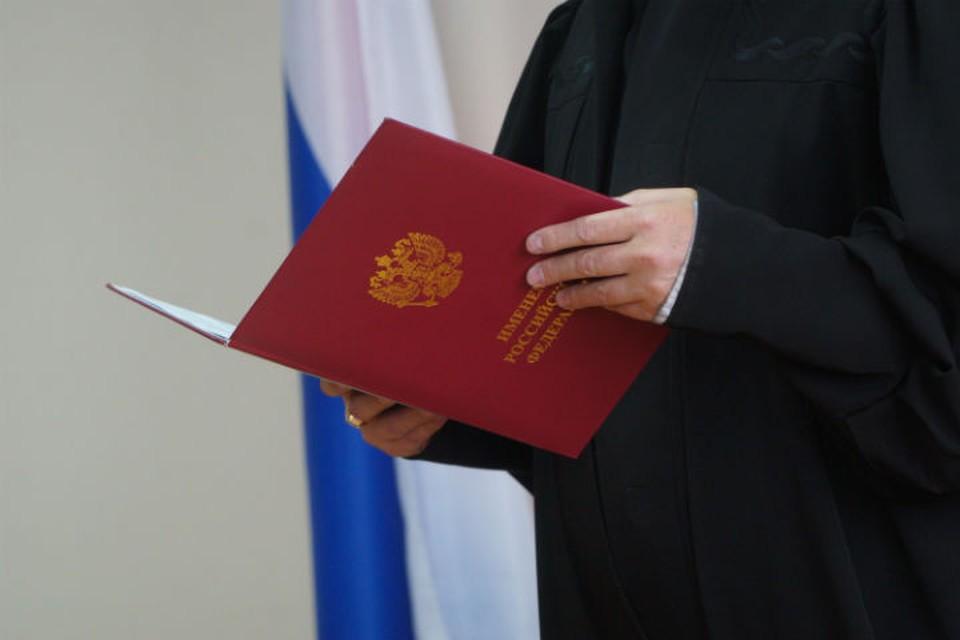 Торговая точка должны выплатить пострадавшему 170 тысяч рублей