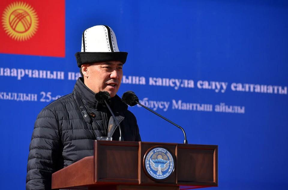 Садыр Жапаров будет баллотироваться в президенты.