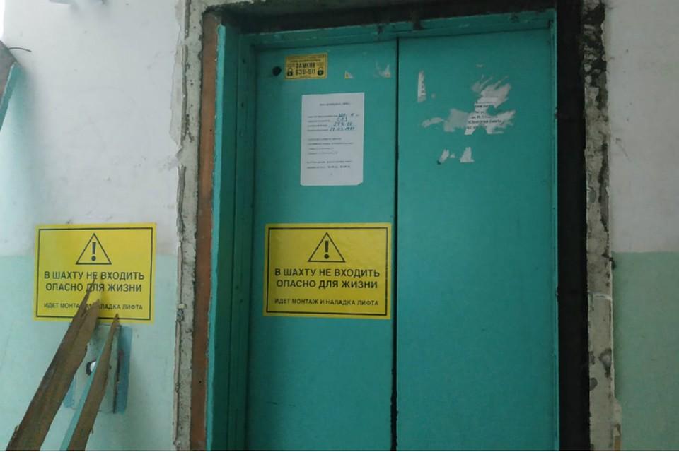 В Хабаровском крае поменяют почти 400 лифтов