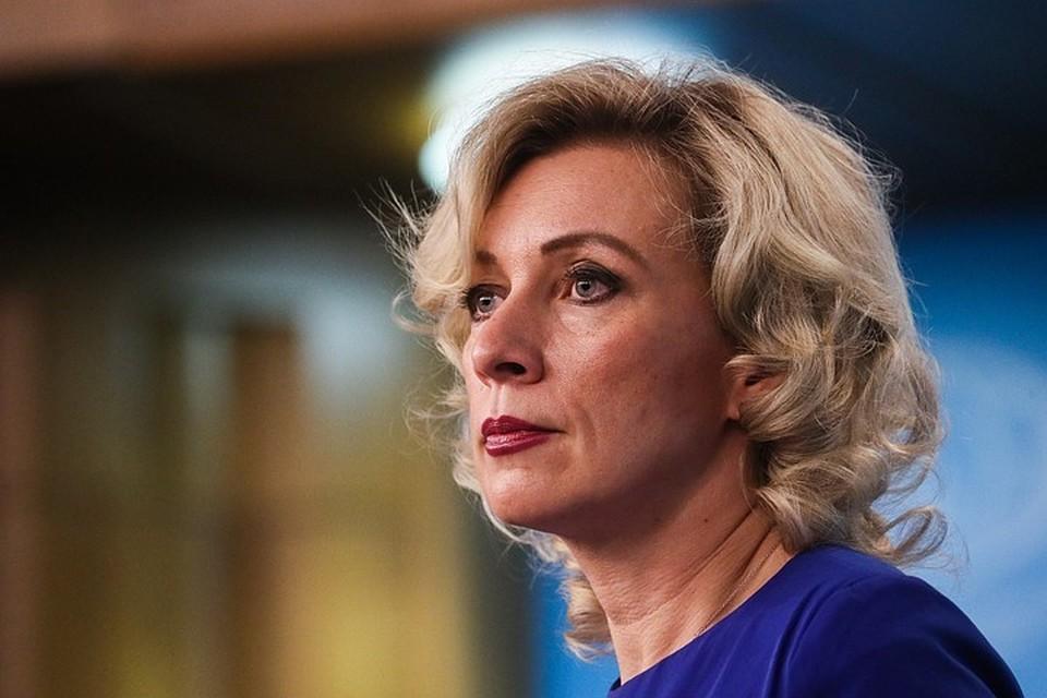 Мария Захарова заявила, что пока рано говорить о результатах по этому делу. Фото: Александр Щербак/ТАСС