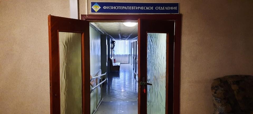Санаторий относится к больнице имени Середавина и пока принимает пациентов лишь оттуда