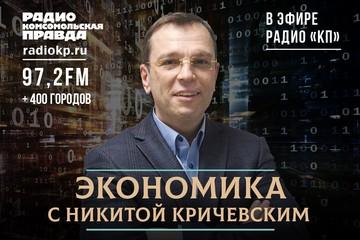 Никита Кричевский: Выступив против индексации пенсий работающим, Силуанов не выполнил прямое указание Президента