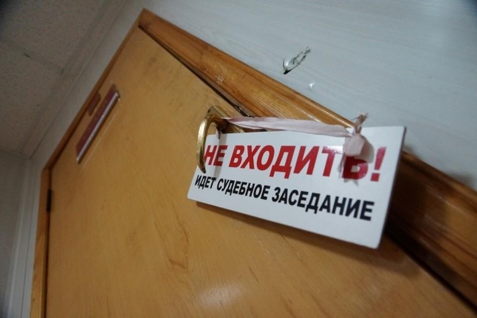 В Хабаровске закончилось расследование дела об организации азартных игр