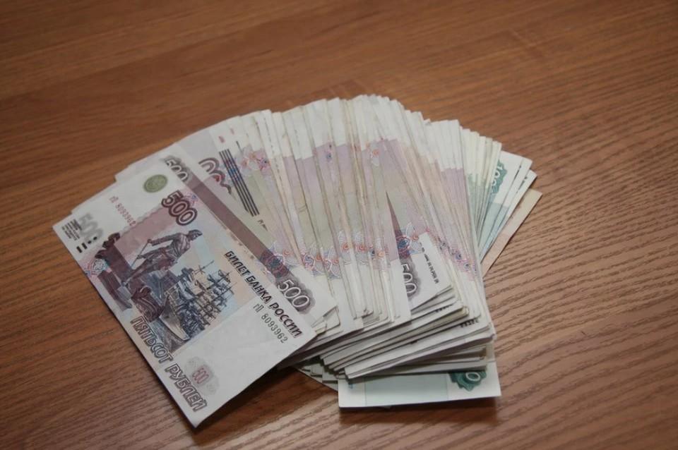 Дефицит составит почти 6 млрд рублей