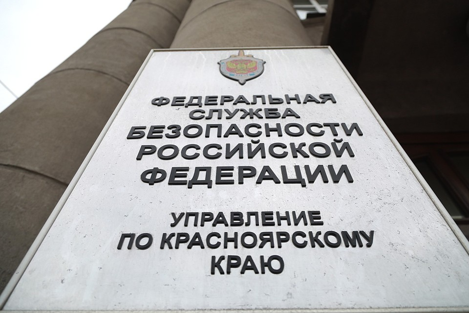 Сотрудники ФСБ ликвидировали нарколабораторию под Красноярском
