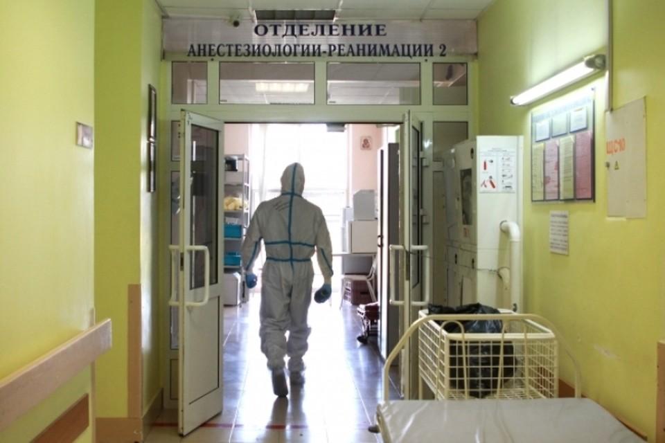 Сколько коек для больных коронавирусом действует в Кузбассе