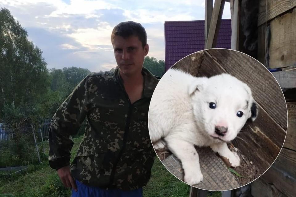 Александр спас четырех щенят. Фото: личный архив героя.