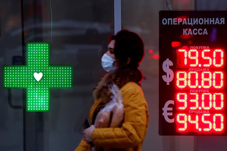 B России сегодня торгов нет в связи с праздничным днем