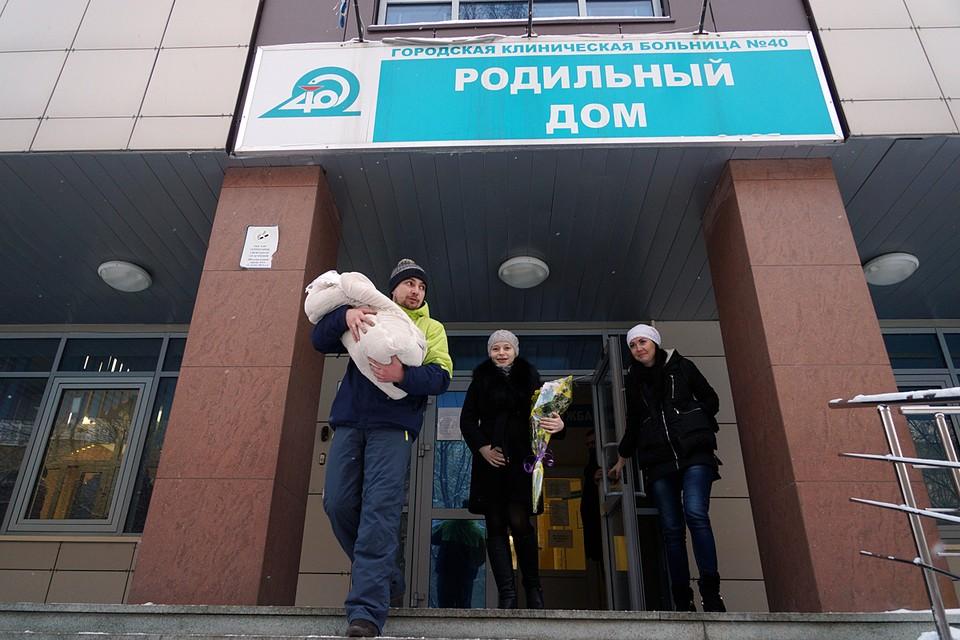 За шесть месяцев 2020 года в России родилось 811 тысяч человек