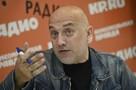 Захар Прилепин о мире в Карабахе: Россия всегда придет на помощь. Звать только надо вовремя и на хорошем русском языке