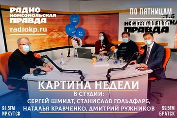 В каком формате иркутские школьники продолжат обучение? Кто вернётся за парты, а кто останется на дистанционке?