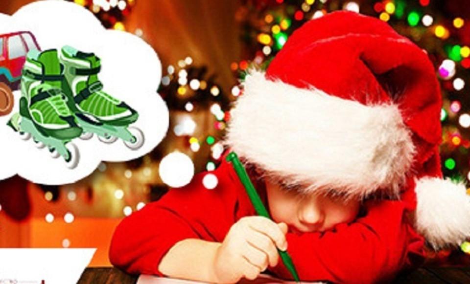Комсомолка и партнеры приглашают вологжан участвовать в конкурсе «Новогоднее волшебство»