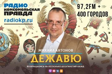 Памяти Армена Джигарханяна. Уходит эпоха