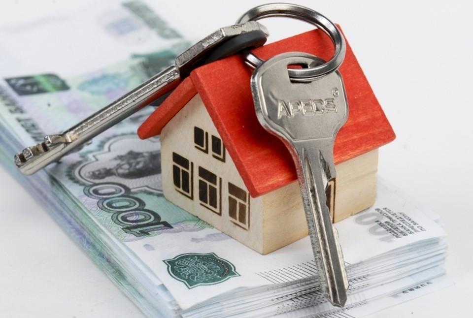 Заплатить надо земельный, транспортный налог и налог на имущество.