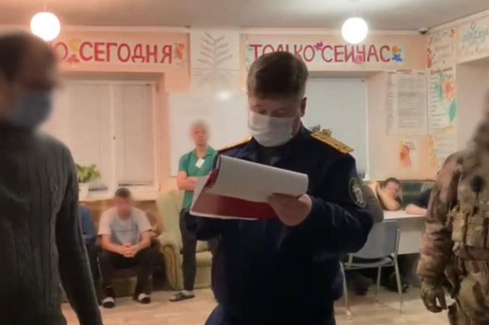Всех реабилитантов отпустили домой. Следователи опрашивают сотрудников реабилитационного центра. Фото: СК по РБ