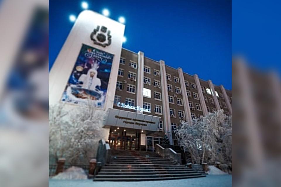 Здание мэрии Якутска. Фото: instagram.com/sardanaavksentieva