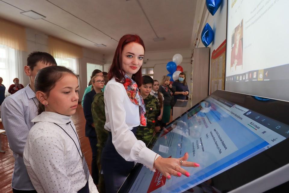 Школьники поселка Роза вместе с преподавателями собирали материалы для будущего интерактивного музея.
