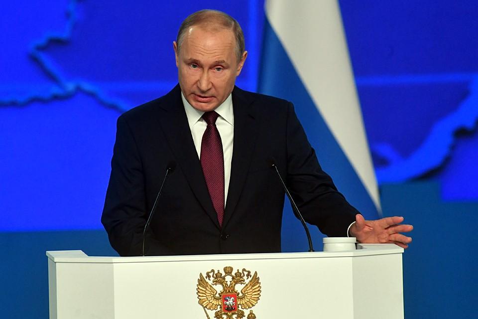 Российский лидер поправил министра здравоохранения после его слов о системе управления пациентами