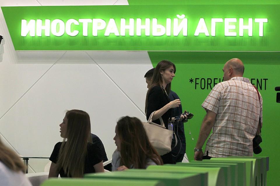 Фото: Евгений Разумный, Ведомости/ТАСС